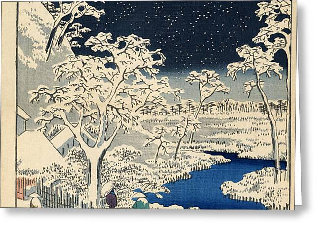Drum Bridge at Meguro and Sunset Hill Greeting Card by Nomad Art And  Design