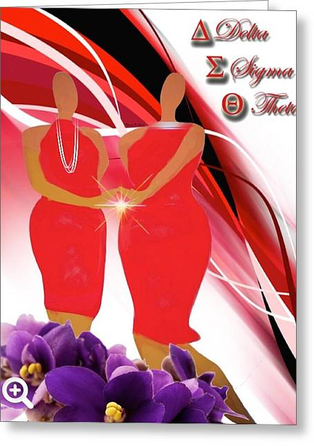 Romaine Digital Art Greeting Cards - Dst1.1 Greeting Card by Romaine Head