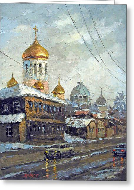 Crosswalk Paintings Greeting Cards - Dull landscape Greeting Card by Dmitry Spiros