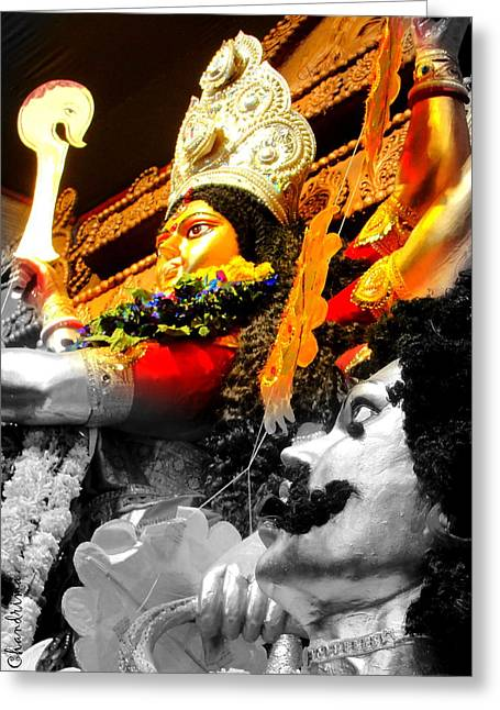 Goddess Durga Greeting Cards - Durga And Mahishasura Greeting Card by Chandrima Dhar