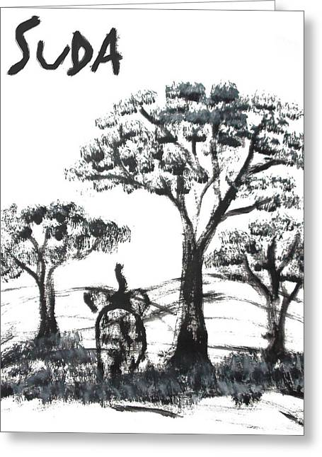 Next To Tree Greeting Cards - Prints -Elephant Paintings - Dusk Greeting Card by Phongsri Smeaton