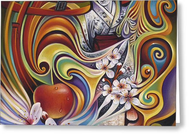 Dynamic Blossoms Greeting Card by Ricardo Chavez-Mendez