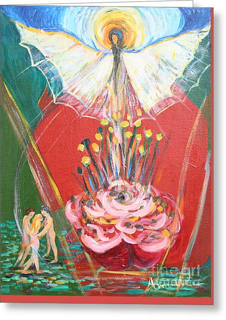 E R A 1974 Greeting Card by Avonelle Kelsey