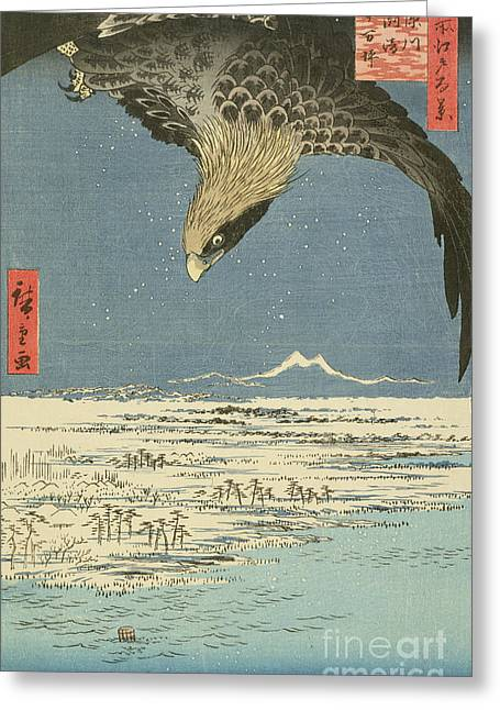 Wood Blocks Greeting Cards - Eagle Over One Hundred Thousand Acre Plain at Susaki Greeting Card by Hiroshige