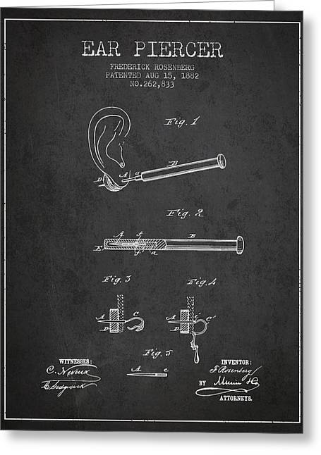 Ears Greeting Cards - Ear Piercer Patent From 1882 - Charcoal Greeting Card by Aged Pixel