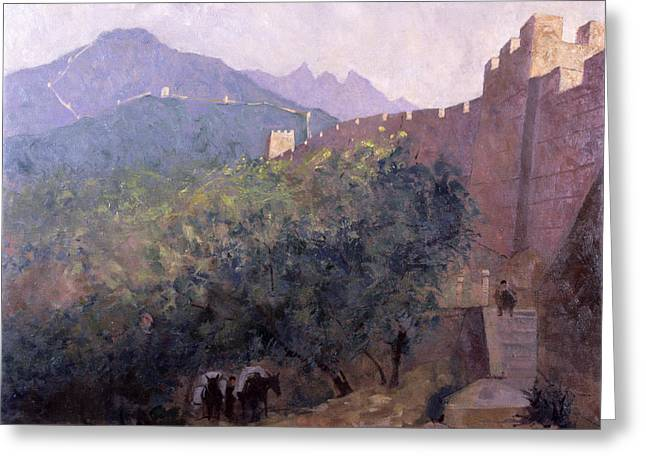 Wonders Of The World Greeting Cards - Early Morning - The Great Wall, 1998 Oil On Canvas Greeting Card by Bob Brown