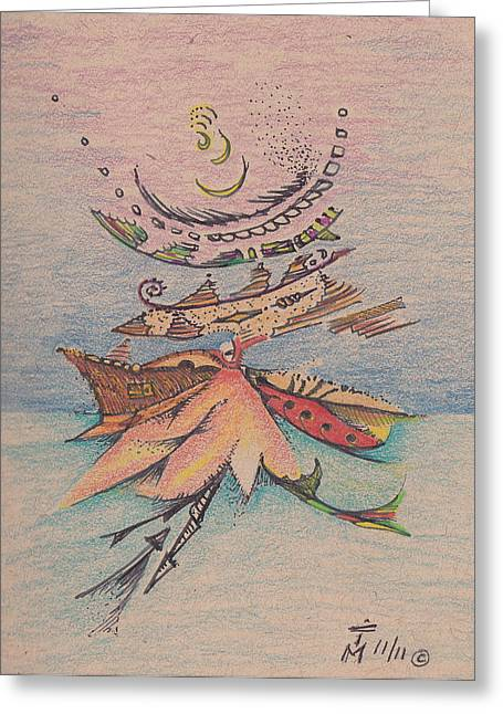 Surreal Landscape Mixed Media Greeting Cards - Earth Meets Sky Meets Space Greeting Card by Artreats