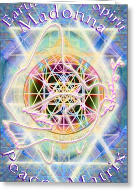 Divine Proportions Greeting Cards - Earth Water Spirit Madonna Peace Matrix Greeting Card by Christopher Pringer