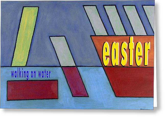 Tablets Greeting Cards - Easter 31 Greeting Card by Patrick J Murphy