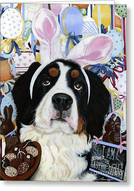 Berner Greeting Cards - Easter Berner Bunny duties Greeting Card by Liane Weyers