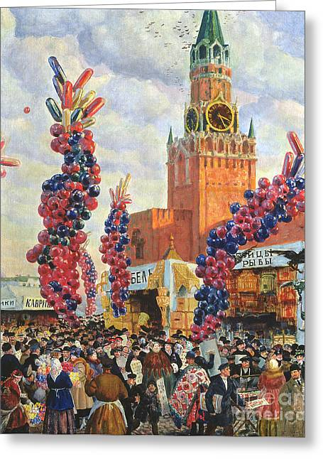 Moscow Paintings Greeting Cards - Easter Market at the Moscow Kremlin Greeting Card by Boris Mikhailovich Kustodiev