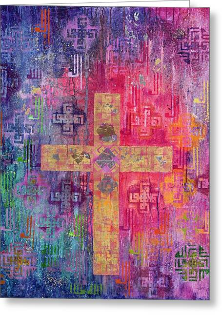 Crucifix Photographs Greeting Cards - Eastern Cross, 2000 Acrylic & Gold Leaf On Canvas Greeting Card by Laila Shawa