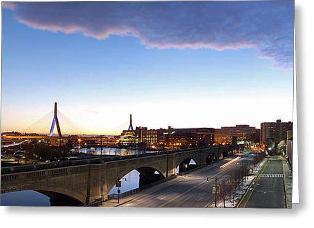 Td Garden Greeting Cards - EF Education First Headquarter Greeting Card by Juergen Roth