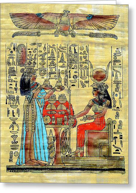 Horus Greeting Cards - Egyptian art Greeting Card by Oldschool Crew