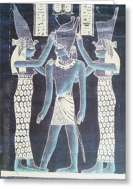 Horus Greeting Cards - Pharaoh Atem Negative Greeting Card by Rob Hans
