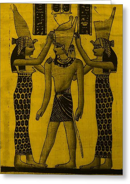 Horus Greeting Cards - Pharaoh Atem Orange Greeting Card by Rob Hans