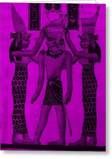 Horus Greeting Cards - Pharaoh Atem Purple Greeting Card by Rob Hans