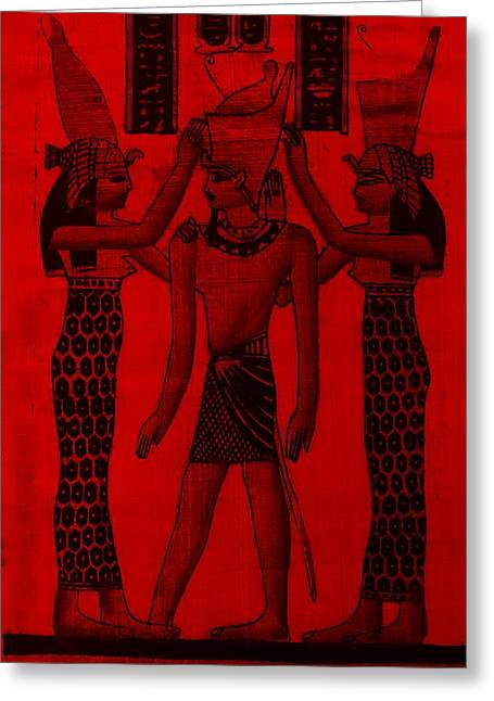 Horus Greeting Cards - Pharaoh Atem Red Greeting Card by Rob Hans