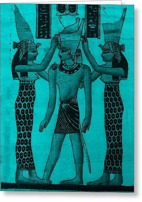 Horus Greeting Cards - Pharaoh Atem Turquoise Greeting Card by Rob Hans