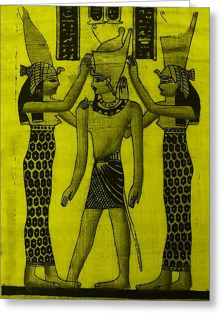 Horus Greeting Cards - Pharaoh Atem Yellow Greeting Card by Rob Hans