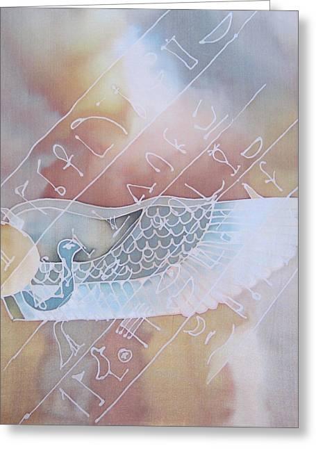 Disk Paintings Greeting Cards - Egyptian Sundisk Greeting Card by Karen Leonard