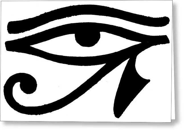 Egyptian Symbol Wedjat Greeting Card by Granger