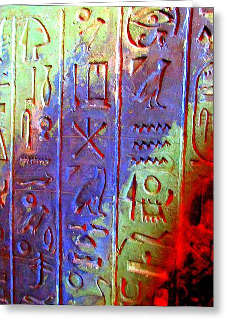 Stone Carving Greeting Cards - Egyptian Symbols Greeting Card by Randall Weidner