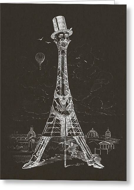Art Decor Greeting Cards - Eiffel Tower Greeting Card by Aged Pixel