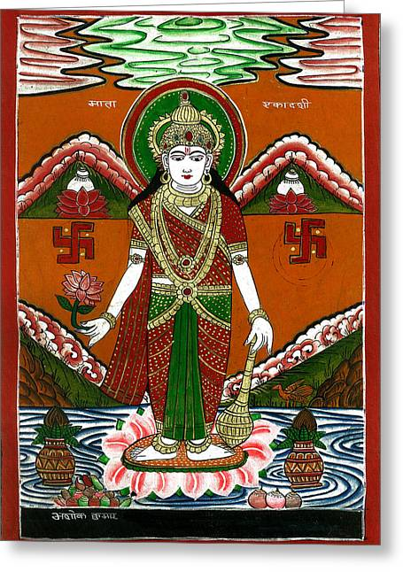 Incarnation Paintings Greeting Cards - Ek Darshi Mata Vishnu Avatar Greeting Card by Ashok Kumar
