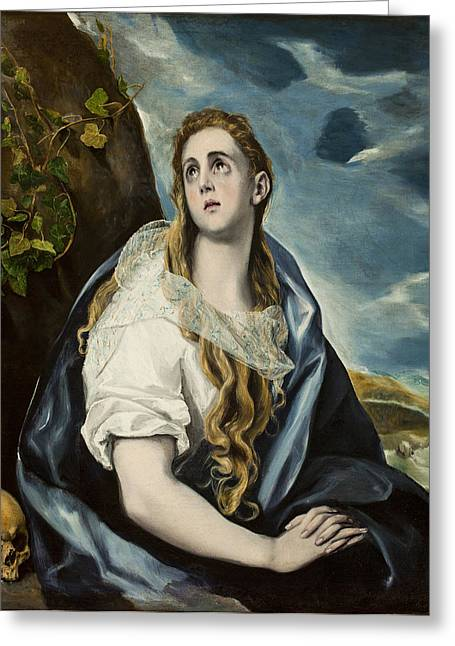Bravery Greeting Cards - El Greco Painting Greeting Card by El Greco - Domenikos Theotokopoulos