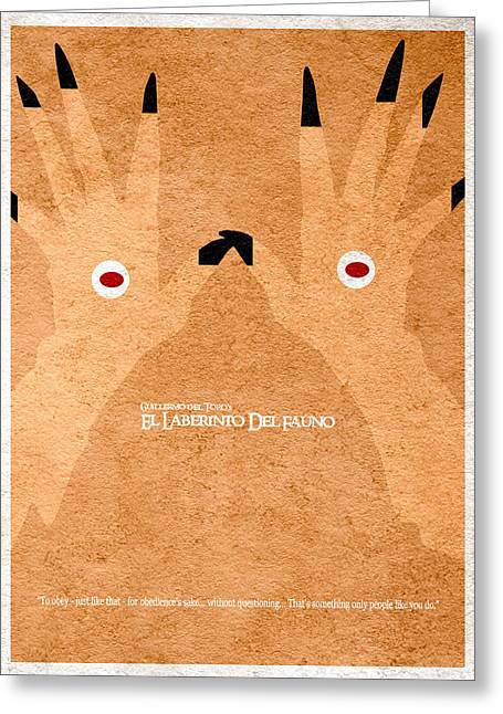Labyrinth Greeting Cards - El laberinto del fauno - 2 Greeting Card by Ayse Deniz