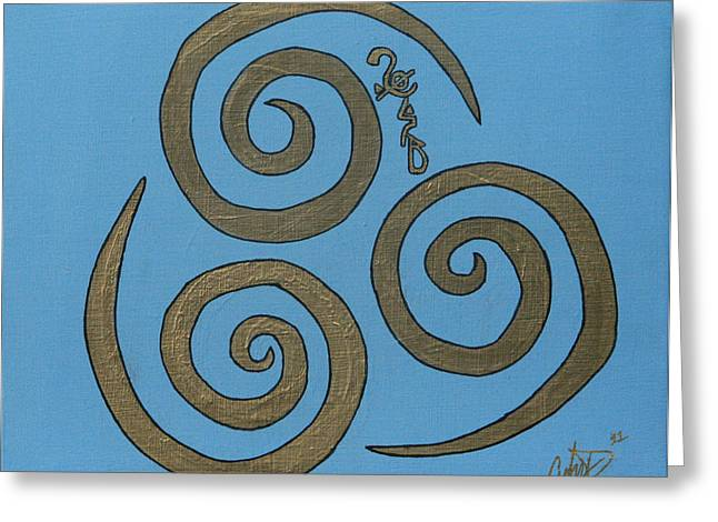 Uncommen Greeting Cards - Element Of Air in Cy Lantyca Greeting Card by Cyryn Fyrcyd