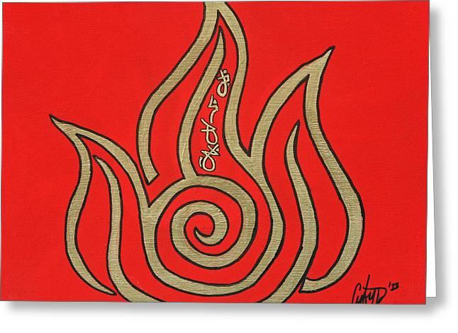Uncommen Greeting Cards - Element Of Fire in Cy Lantyca Greeting Card by Cyryn Fyrcyd