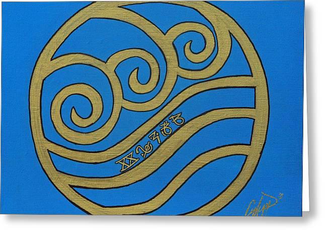 Uncommen Greeting Cards - Element Of Water in Cy Lantyca Greeting Card by Cyryn Fyrcyd