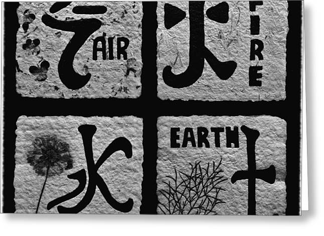 Paperweight Greeting Cards - Elements BW Greeting Card by Barbara St Jean