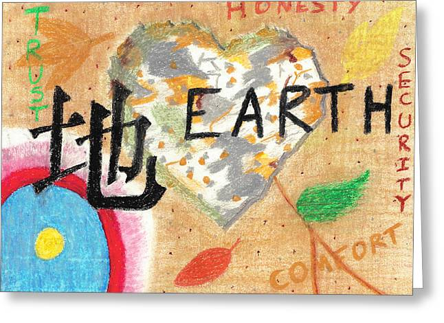 Element Pastels Greeting Cards - Elements of Love Earth Greeting Card by Jessica Foster