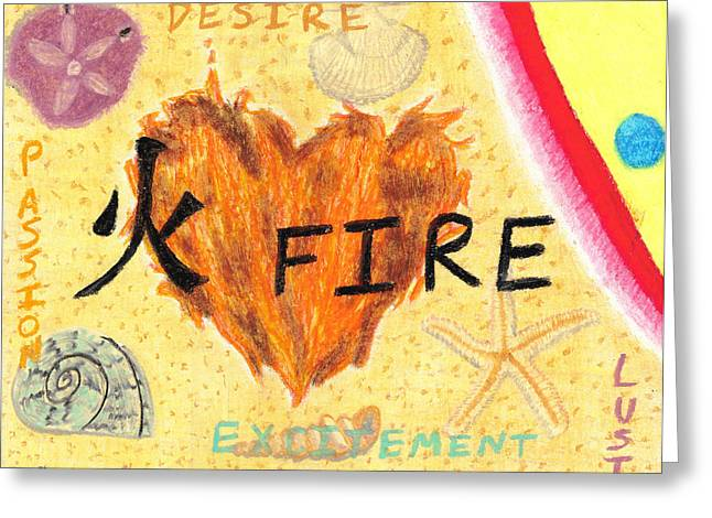 Element Pastels Greeting Cards - Elements of Love Fire Greeting Card by Jessica Foster