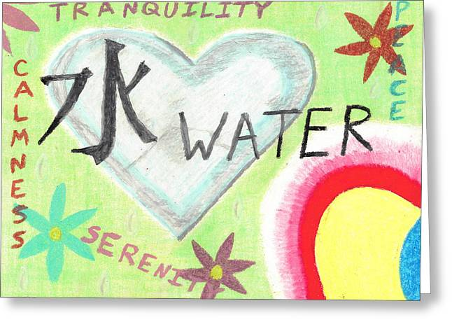 Element Pastels Greeting Cards - Elements of Love Water Greeting Card by Jessica Foster