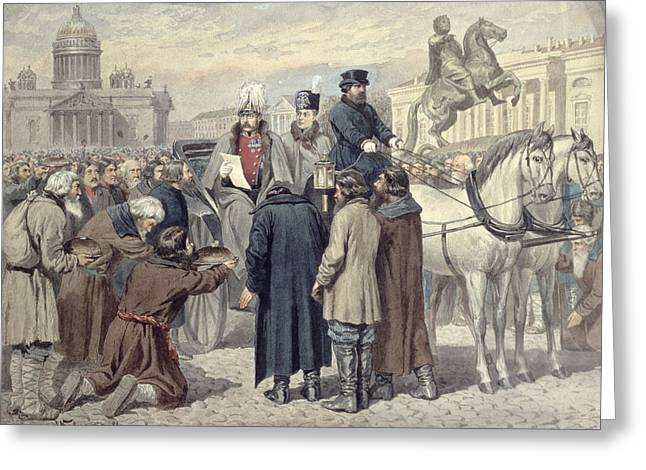 Horse And Carriage Greeting Cards - Emperor Alexander Ii Proclaiming The Emancipation Reform Of 1861, 1880 Colour Litho Greeting Card by Aleksei Danilovich Kivshenko