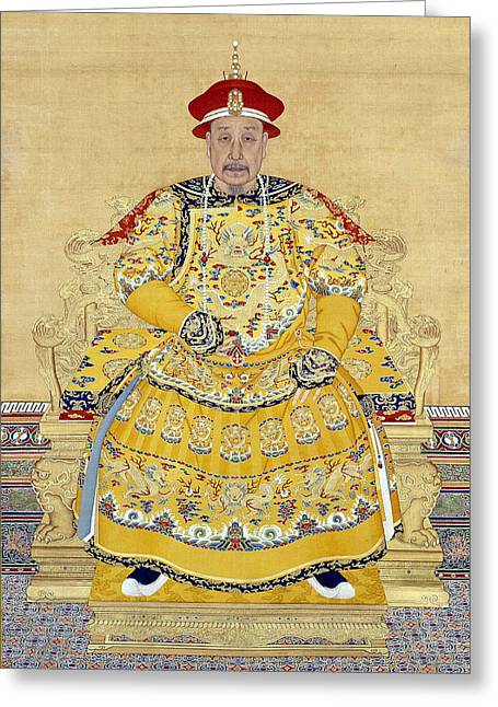Full-length Portrait Photographs Greeting Cards - Emperor Qianlong In Old Age 1711-1799 Greeting Card by Chinese School
