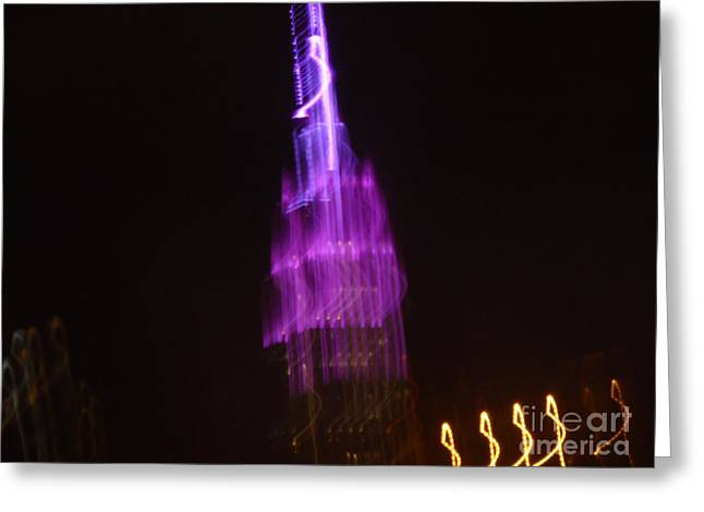 Empire Light Blur Greeting Card by Paulo Guimaraes