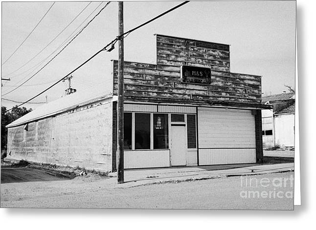 Downturn Greeting Cards - empty unused abandoned store on first street the town of leader sk Canada Greeting Card by Joe Fox