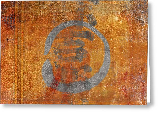 Sepia Digital Art Greeting Cards - Enso Circle Greeting Card by Carol Leigh