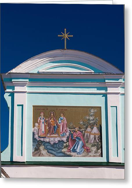 Russian Cross Greeting Cards - Entrance Gate Detail, Monastery Of St Greeting Card by Panoramic Images