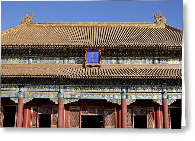 Forbidden City Greeting Cards - Entrance Gate to the Forbidden City - Beijing China Greeting Card by Brendan Reals