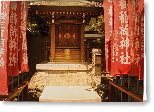 Alternative Photography Greeting Cards - Entrance Of A Shrine Lined With Flags Greeting Card by Panoramic Images