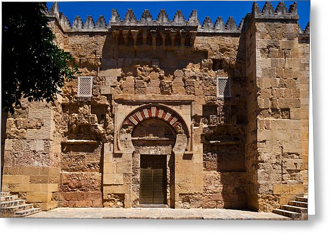 Entrance Door Greeting Cards - Entrance To The 10th Century Mezquita Greeting Card by Panoramic Images