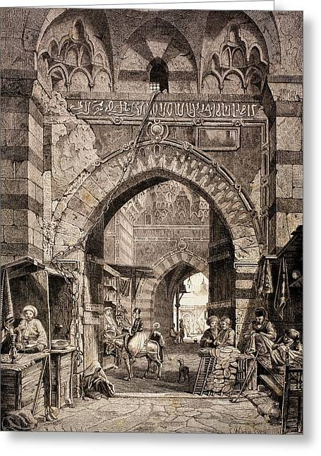 Entrance Greeting Cards - Entrance To The Khan El-khalili Souk In Cairo, In The 19th Century, From El Mundo Ilustrado Greeting Card by European School