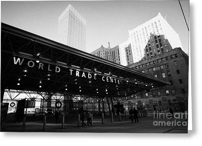 Manhaten Greeting Cards - Entrance To The Rebuilt Path Train Station Ground Zero World Trade Center Site New York City Greeting Card by Joe Fox
