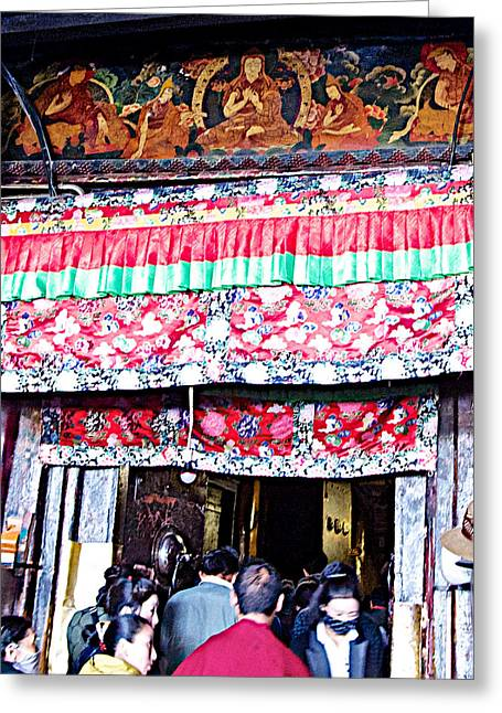 Tibetan Buddhism Greeting Cards - Entry to Jhokhang Temple in Lhasa-Tibet Greeting Card by Ruth Hager